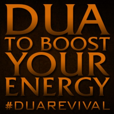 Dua to boost your energy