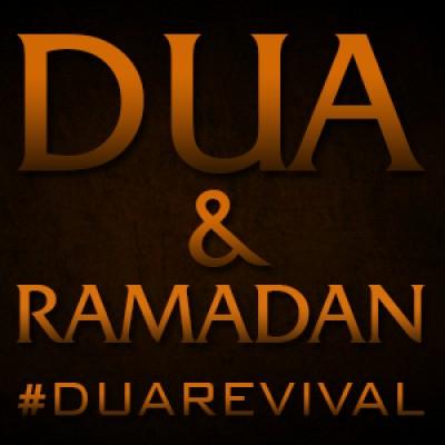 Dua & Ramadan