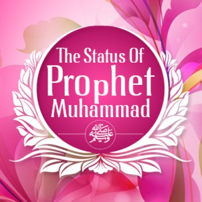 The Status Of Prophet Muhammad