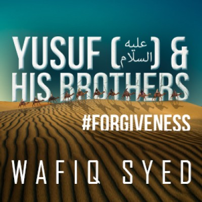 Yusuf & His Brothers