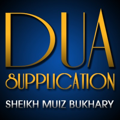 Dua - Supplication