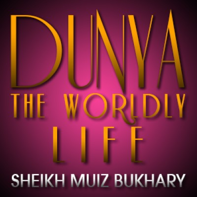 Dunya - The Worldly Life