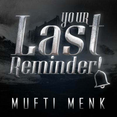 Your Last Reminder!