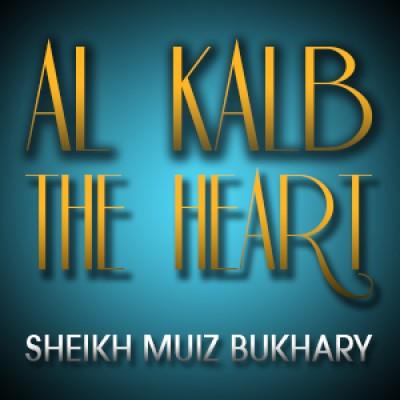 Al Qalb - The Heart