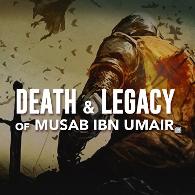 They Killed Musab Ibn Umair With 70 Cuts & Wounds!