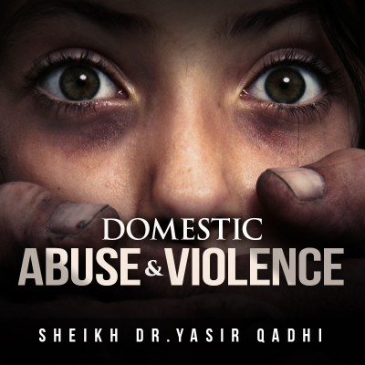 What Did Prophet Muhammad Say About Domestic Violence?