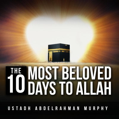 This Simple Act Will Erase 2 Year's Sins! - 5 Things To Do In Dhul Hijjah