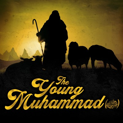[EP04] When Muhammad (ï·º) Was A Young Man - Story Of Muhammad (ï·º) - #SeerahSeries