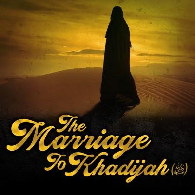 [EP05] When Khadijah Proposed To Muhammad (ï·º) - Story Of Muhammad (ï·º) - #SeerahSeries