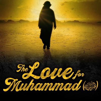 [EP07] How Muhammad (ﷺ) Treated His Servant - Story Of Muhammad (ﷺ) - #SeerahSeries