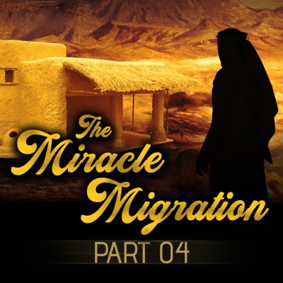[EP26] When The Prophet (?) Arrived In Madeenah - Story Of Muhammad (?)