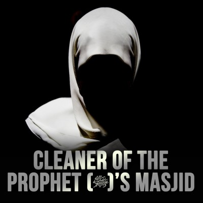 [Emotional True Story] When The Cleaner Of The Prophet's Masjid Passed Away ????