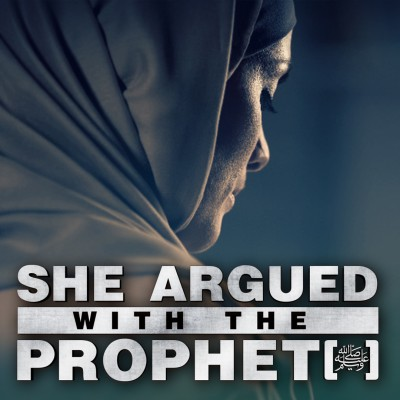 ?Warning From Allah? Don't Do This To Your Wife! - Marriage Problems
