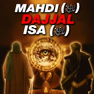 [FULL VIDEO] DAJJAL VS. MAHDI & ISA (AS) - THE GREAT BATTLE