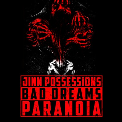 JINN POSSESSION, BAD DREAMS & PARANOIA ???? - QURANIC PROTECTION FROM BAD JINN