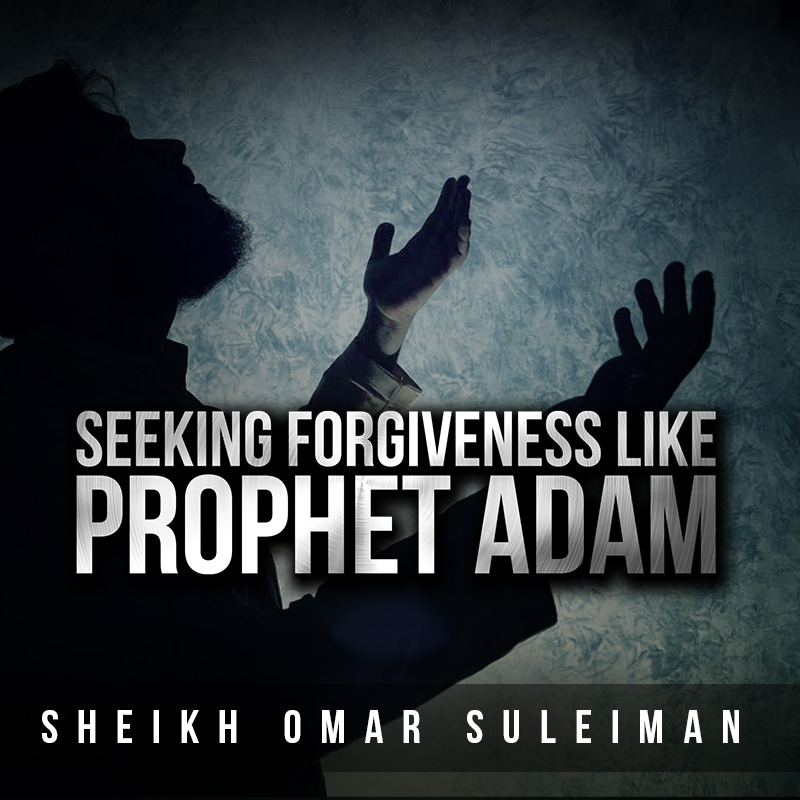 Make Dua Like Prophet Adam - 2 Steps To Allah's Forgiveness [Omar Suleiman]