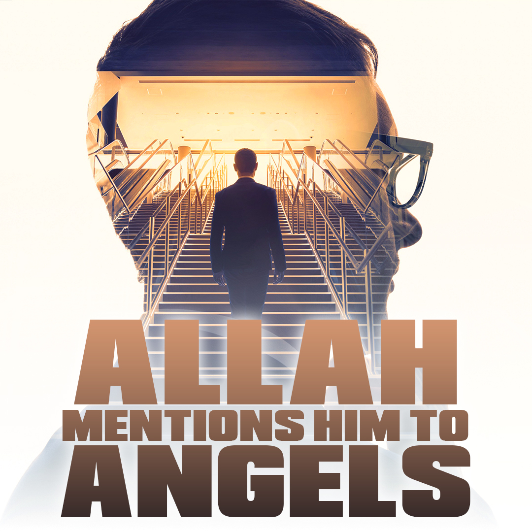 Allah Mentioned Him To Angels & Gave Him Paradise For This Very Simple Act! ????