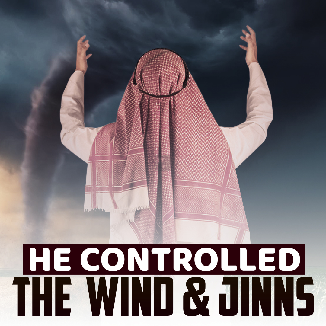 [MUST WATCH] This Man Controlled The Wind & Jinns ????