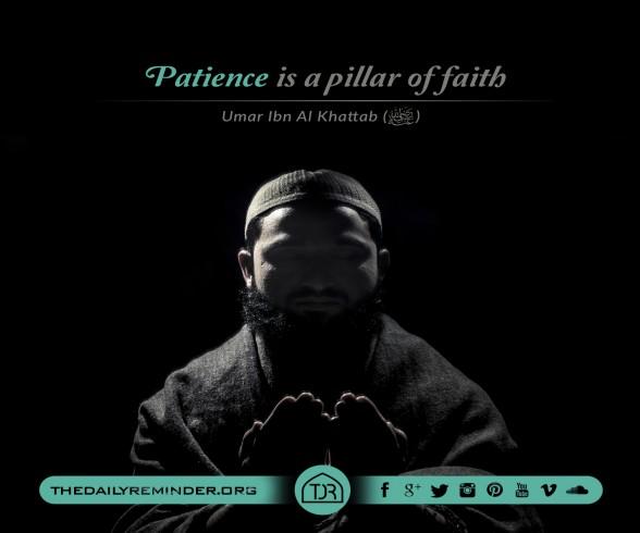 Patience is a pillar of faith