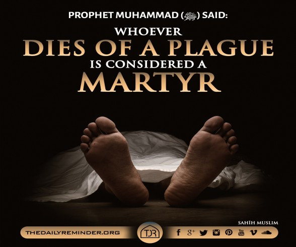 May Allah protect us all and grant martyrdom to those that have passed away due to Covid-19.