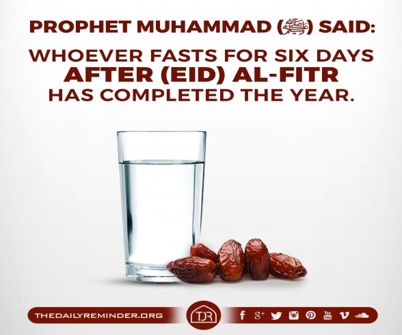 REWARD OF FASTING THE WHOLE YEAR OR 365 DAYS.