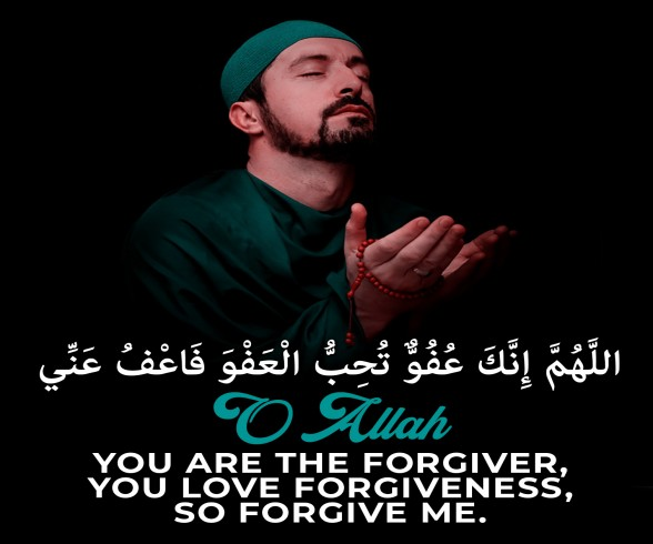 O Allah! You are most forgiving