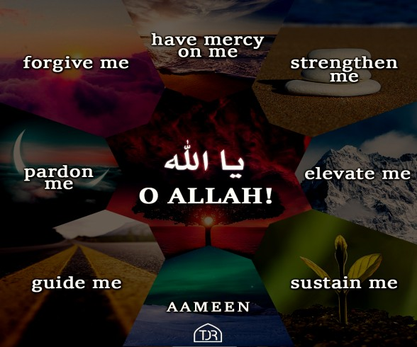 O Allah...  Have mercy on me...
