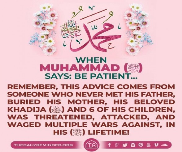 When Muhammad (?) says: Be Patient...