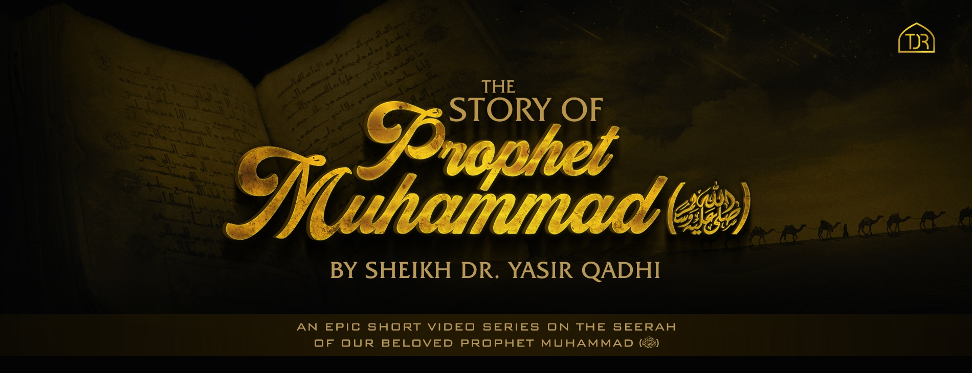 The Story Of Prophet Muhammad (ﷺ)