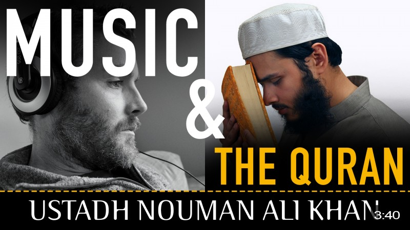 Music & The Quran