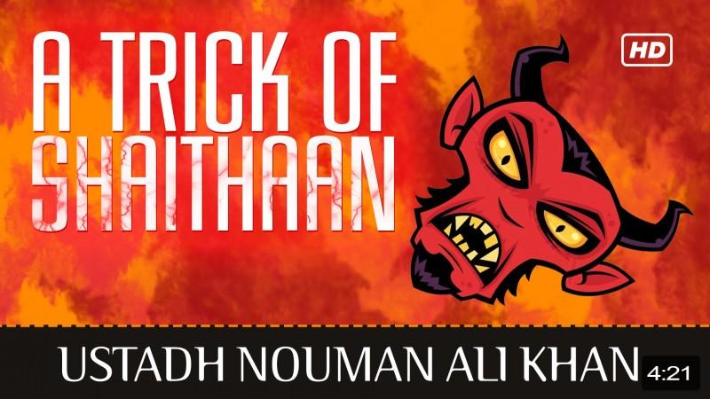 A Trick Of Shaithaan