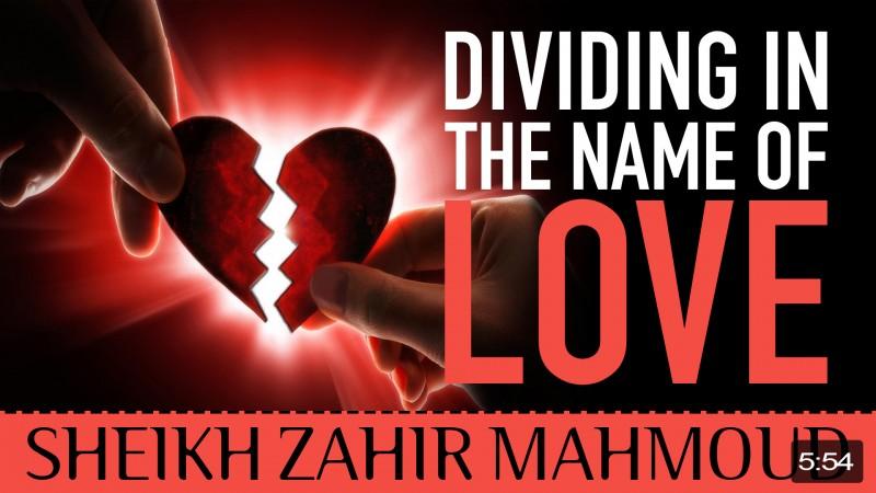 Dividing In The Name Of Love