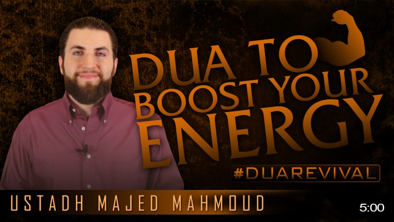 Dua To Literally Boost Your Energy