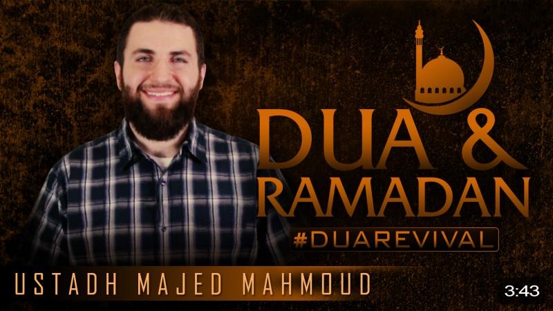 Dua & Ramadan 2014