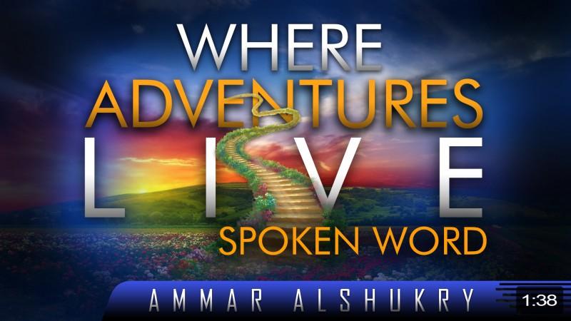 Where Adventures Live