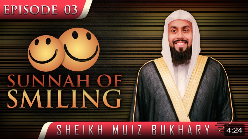 Sunnah Of Smiling