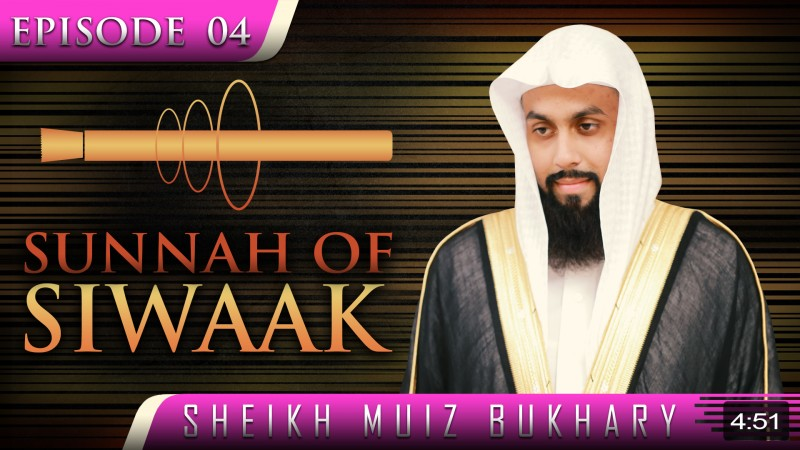 Sunnah Of Siwaak