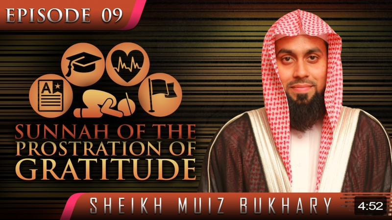 Sunnah Of The Prostration Of Gratitude