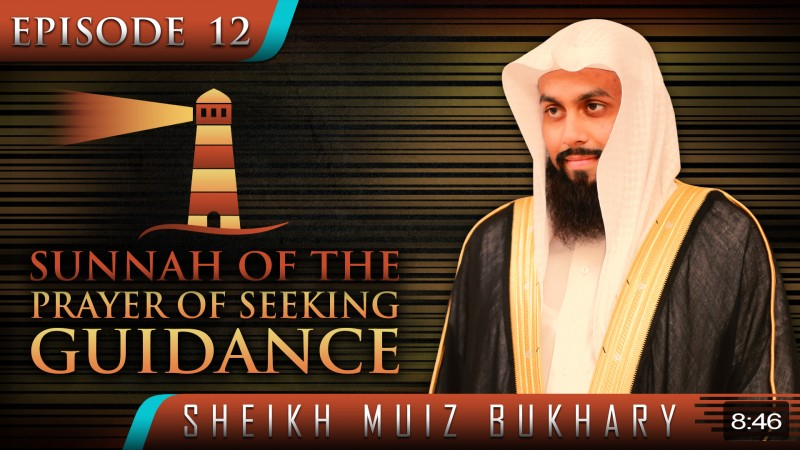 Sunnah of the prayer of seeking guidance