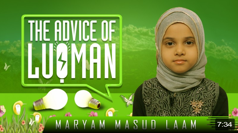 The Advice Of Luqman