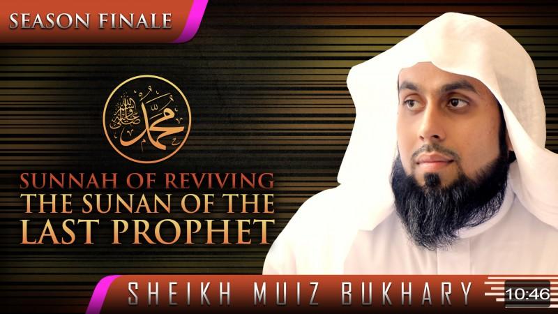Beautiful Physical Description Of The Final Prophet