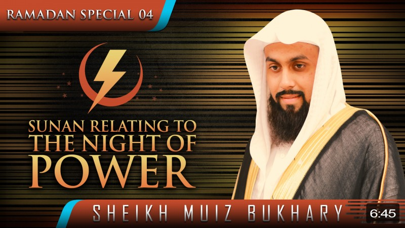 Sunan Relating To The Night Of Power