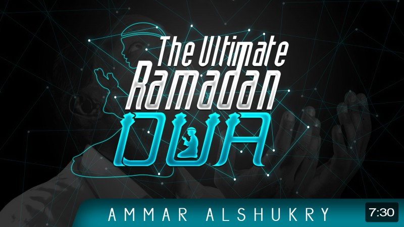 The Ultimate Ramadan Dua (In English) ᴴᴰ
