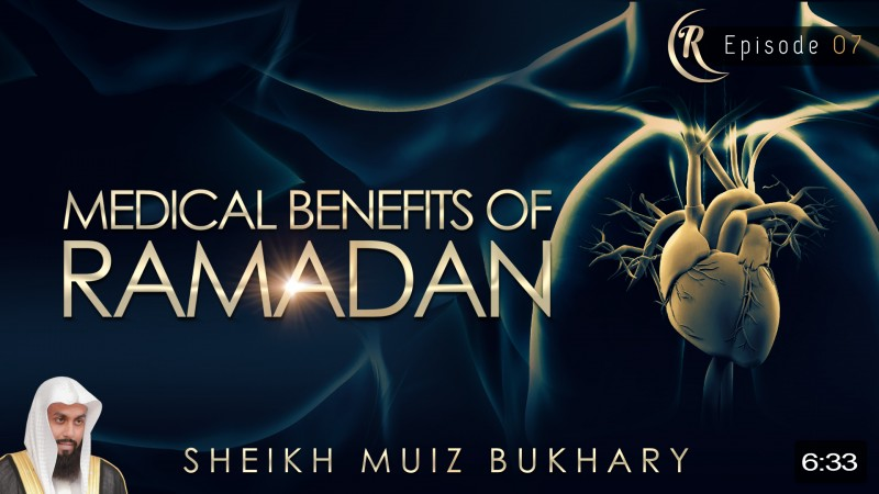 Ramadan Can Lower Your Risk Of Cancer!