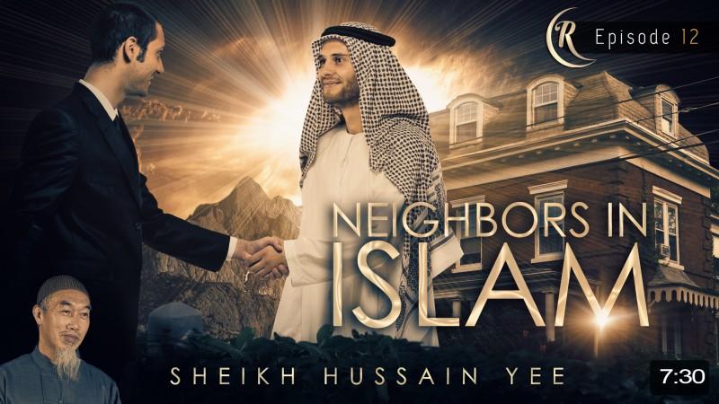 Honor The Rights Of Your Neighbors! á´´á´°