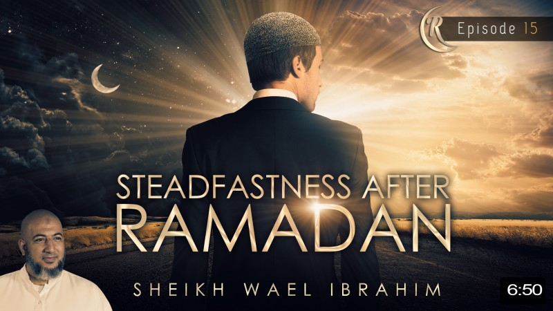 Ramadan Is Almost Over, What Now? á´´á´°