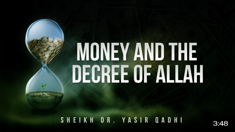 Money Problems? Here Is Allah's Response!