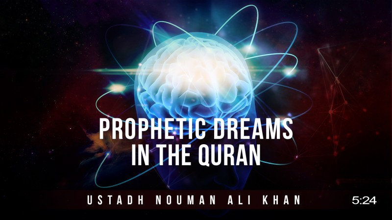 Amazing Link Between The 3 Prophetic Dreams In The Quran