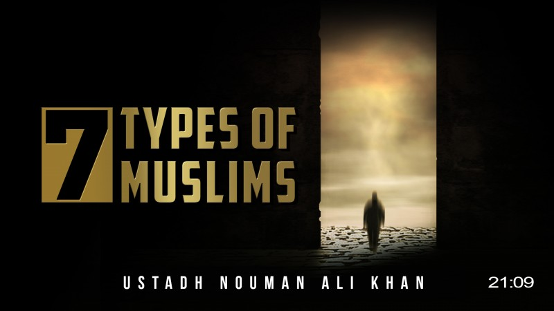 [BEST MOTIVATION EVER] What Type Of Muslim Are You? - Nouman Ali Khan