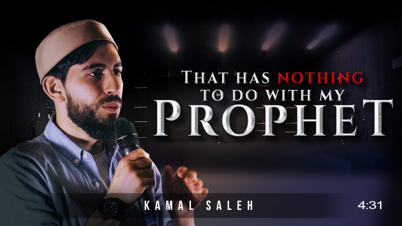 That Has Nothing To Do With My Prophet! - Kamal Saleh Live Performance